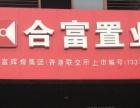 万锦新城 精装修 采光好 中间楼层 户型方正 交通便利