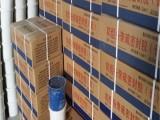 高模量聚硫密封膏出厂工艺