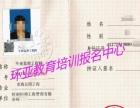 河南省监理员 专业监理工程师 全国监理工程 报名中