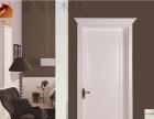家庭装修工程用门选金马首木门就是好质量有服务好