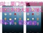 厦门苹果iPad Air2屏幕摔了一下碎了换屏维修