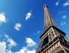 艺术生法国留学常见的思维误区