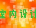 银川兴庆区室内师设计培训学校 CAD施工图制作 出效果图