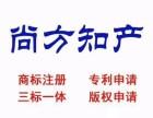 青海专利申报在哪办理怎么办理