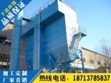 沧州价位合理的中频电炉除尘器哪里买_新疆冲天炉布袋除尘器