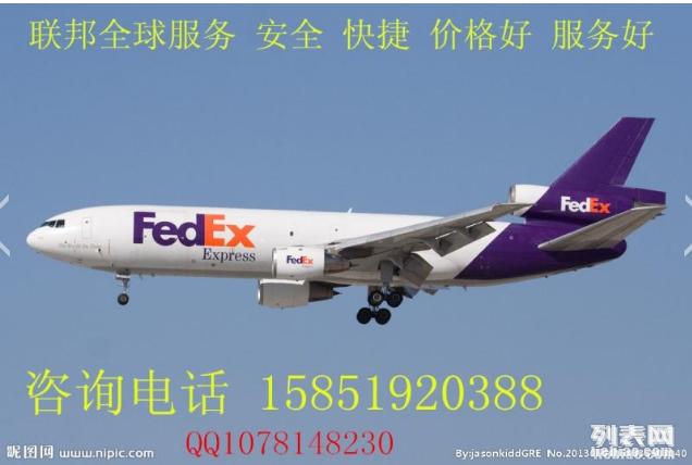 常州国际快递电话DHL FEDEX UPS TNT到达全球