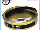 PI TAPE 圆周 周边测量尺