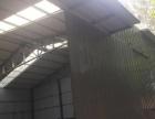 北席 仓库 160平米