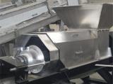 天众连续式螺旋压榨机 芹菜杆脱水压榨机