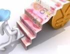 离岸账户上的钱怎么结汇成人民币呢
