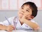 孩子注意力不集中是不是缺锌了?