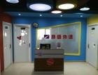 青岛赛思外语学校 3-15岁幼少儿英语