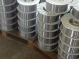 铲刃焊丝 螺旋挖泥斗牙堆焊焊丝 榨油机榨螺耐磨药芯焊丝