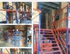 农产品行业仓库规划储物空间仓储货架摆放安装