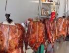 北京果木烤鸭加盟 果木烤鸭加盟加盟 特色小吃