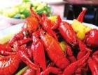 十三香小龙虾的制作过程与内容加盟 特色小吃
