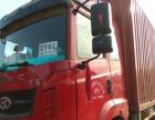 华菱汉马厢式货车出售