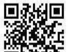 海南米井通讯数码-米师傅