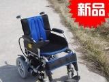 威之群电动轮椅车wisking-1023 英国进口控制器