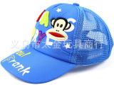 韩版儿童帽子 批发 棒球帽 网帽 鸭舌帽 新款儿童帽子 厂家直销