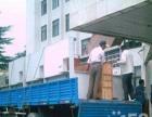 市内送货长短途货运小型搬家个人学生搬家每天往返藁城