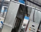 标准型电加热汽车烤漆房喷漆房