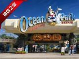 O周末旅游去香港一日游海洋公園純玩團無購物無自費維多利亞港天天出團