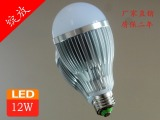 直销3W 5W 7W 9W 12W led球泡灯 高品质铝制球泡