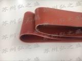 地铁排烟用硅玻钛金防火密封垫 广州东莞地铁硅纤垫片