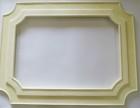 专业生产PU发泡镜框,方形 异形 圆形镜框,质量好 种类丰富