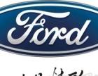 福特翼搏2013款 翼搏 1.5 双离合 尊贵型