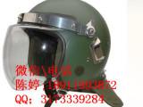 pc戴面罩防暴头盔,PC防护头盔