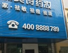 出租江东王隘路商铺