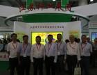 2018南京种子交易会