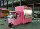 唐山厂家定制小吃车美食车餐饮车早餐车水果房车烧烤炸串一体车4800元