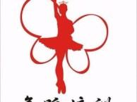 郴州中国民族舞青少年舞蹈培训