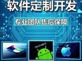 淘京惠APP平臺模式開發