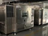 車用電源總開關高低溫綜合性能及耐久試驗臺