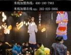 广州阿香米线加盟店条件_米线店加盟电话
