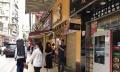 越秀区东山口 庙前直街旺铺 小食饮品餐饮必选