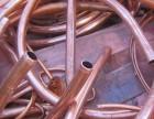 沈阳电缆回收 沈阳电缆线回收 沈阳废旧电缆回收 沈阳物资回收