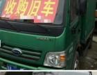 邛崍市收購各類貨車,高欄車,自卸車