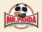 熊猫披萨加盟