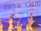 承接台州各地区庆典、活动策划、户外广告