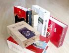 珠海中山江门公司广告促销宣传手提袋印刷加嘉印印刷厂家