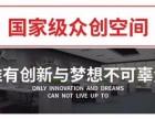 沈阳(小蜜蜂)注册公司一站式服务+财政税务咨询+自贸区政策