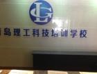 2017济宁医学院成人高考招生热烈报名中
