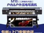 郑州写真机 密码柯写真机厂家直销 价格优惠