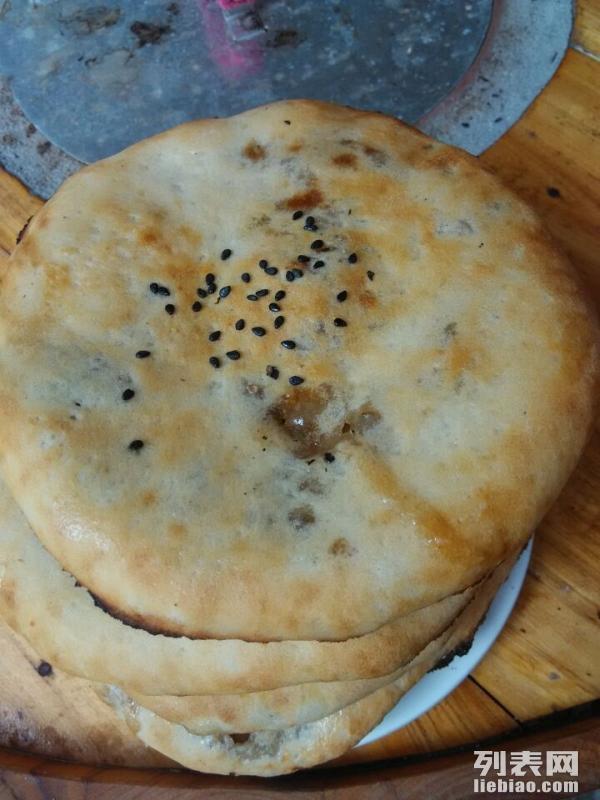 缙云烧饼酥饼培训加盟店