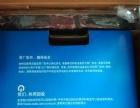 9成新诺基亚2700C带原装电充贴膜可拍照、上网、
